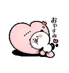すきピの名前を入れるスタンプ❤パンダねこ(個別スタンプ:40)