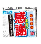 【速報】スポーツ新聞で伝えろ!!!!!!(個別スタンプ:02)