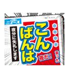 【速報】スポーツ新聞で伝えろ!!!!!!(個別スタンプ:06)