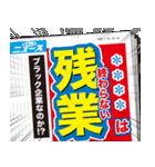 【速報】スポーツ新聞で伝えろ!!!!!!(個別スタンプ:22)