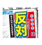 【速報】スポーツ新聞で伝えろ!!!!!!(個別スタンプ:31)