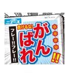 【速報】スポーツ新聞で伝えろ!!!!!!(個別スタンプ:35)