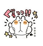 くまぴ★カスタム(個別スタンプ:01)