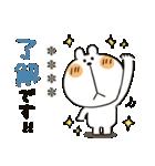 くまぴ★カスタム(個別スタンプ:02)