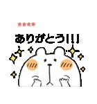 くまぴ★カスタム(個別スタンプ:09)