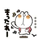 くまぴ★カスタム(個別スタンプ:40)