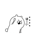 ゆるいクマのカスタムスタンプ(個別スタンプ:02)