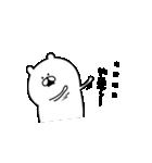 ゆるいクマのカスタムスタンプ(個別スタンプ:03)