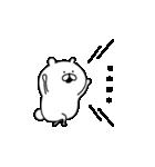 ゆるいクマのカスタムスタンプ(個別スタンプ:07)