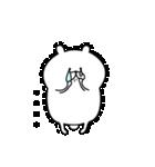 ゆるいクマのカスタムスタンプ(個別スタンプ:29)