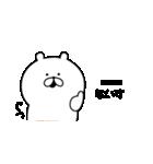 ゆるいクマのカスタムスタンプ(個別スタンプ:35)