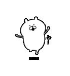 ゆるいクマのカスタムスタンプ(個別スタンプ:38)