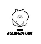ゆるいクマのカスタムスタンプ(個別スタンプ:39)