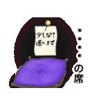 カスタムちわわ(個別スタンプ:23)