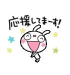 応援大好き☆ふんわかウサギ(個別スタンプ:02)
