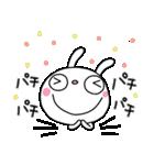 応援大好き☆ふんわかウサギ(個別スタンプ:04)