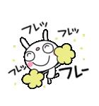 応援大好き☆ふんわかウサギ(個別スタンプ:06)