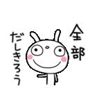 応援大好き☆ふんわかウサギ(個別スタンプ:10)
