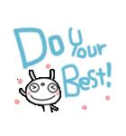 応援大好き☆ふんわかウサギ(個別スタンプ:11)