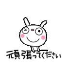 応援大好き☆ふんわかウサギ(個別スタンプ:13)