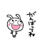 応援大好き☆ふんわかウサギ(個別スタンプ:14)