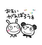 応援大好き☆ふんわかウサギ(個別スタンプ:15)