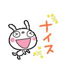 応援大好き☆ふんわかウサギ(個別スタンプ:18)