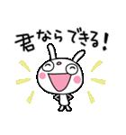 応援大好き☆ふんわかウサギ(個別スタンプ:20)