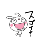 応援大好き☆ふんわかウサギ(個別スタンプ:21)