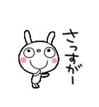 応援大好き☆ふんわかウサギ(個別スタンプ:22)