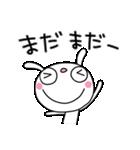 応援大好き☆ふんわかウサギ(個別スタンプ:24)