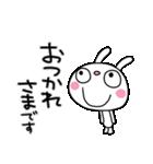 応援大好き☆ふんわかウサギ(個別スタンプ:25)