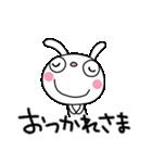 応援大好き☆ふんわかウサギ(個別スタンプ:26)