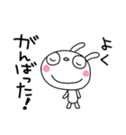 応援大好き☆ふんわかウサギ(個別スタンプ:27)
