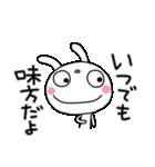 応援大好き☆ふんわかウサギ(個別スタンプ:28)