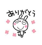 応援大好き☆ふんわかウサギ(個別スタンプ:30)