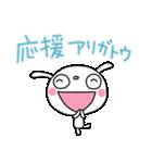 応援大好き☆ふんわかウサギ(個別スタンプ:31)