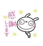応援大好き☆ふんわかウサギ(個別スタンプ:32)