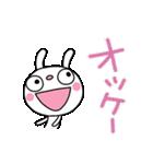 応援大好き☆ふんわかウサギ(個別スタンプ:33)