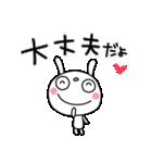 応援大好き☆ふんわかウサギ(個別スタンプ:34)