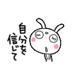 応援大好き☆ふんわかウサギ(個別スタンプ:35)
