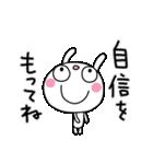 応援大好き☆ふんわかウサギ(個別スタンプ:36)