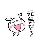 応援大好き☆ふんわかウサギ(個別スタンプ:37)