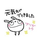 応援大好き☆ふんわかウサギ(個別スタンプ:38)