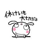 応援大好き☆ふんわかウサギ(個別スタンプ:39)