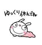 応援大好き☆ふんわかウサギ(個別スタンプ:40)