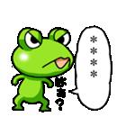 カエル大好き!パート11(カスタム)(個別スタンプ:01)