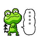 カエル大好き!パート11(カスタム)(個別スタンプ:02)