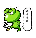 カエル大好き!パート11(カスタム)(個別スタンプ:03)