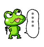 カエル大好き!パート11(カスタム)(個別スタンプ:04)